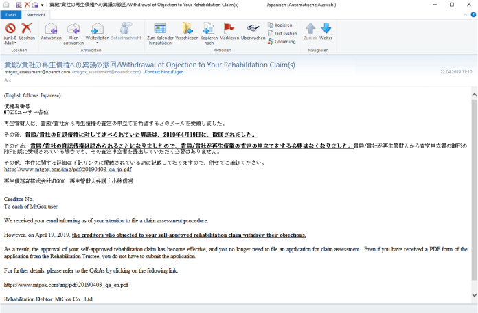 Screenshot of the mail from Mt Gox to all users