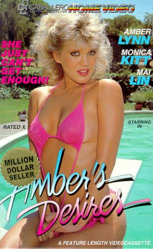 Al Amber Lynn Set 4 Box Covers (13)