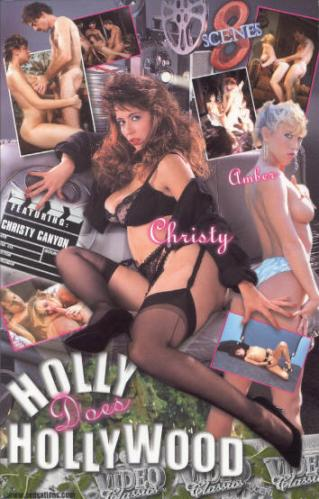Al Amber Lynn Set 4 Box Covers (45)