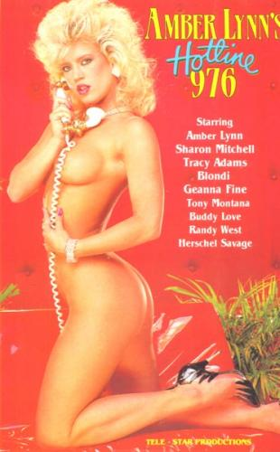 Al Amber Lynn Set 4 Box Covers (7)