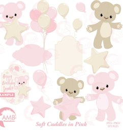 baby girl clipart nursery birthday party baby shower for a girl teddy [ 984 x 877 Pixel ]