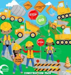 construction clipart dump truck construction boy and girls african american clipart truck [ 1500 x 1500 Pixel ]