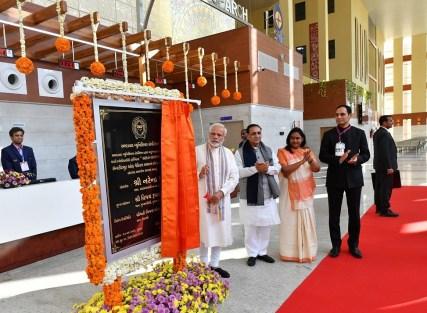 PM inaugurated SVP Institute