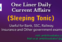 Daily One liner current affairs