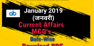 January 2019 Current affairs mcqs