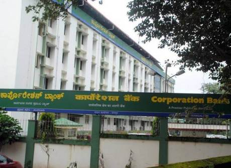 Allahabad Bank, Corporation Bank out of RBI's weak-bank watch list