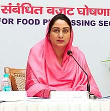 Union Minister Smt Harsimrat Kaur Badal inaugurates Cremica Food Park, the1st Mega Food Park of Himachal Pradesh