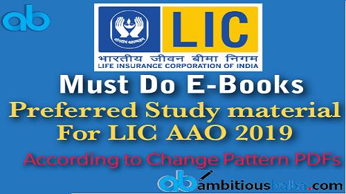 best book for lic aao 2019