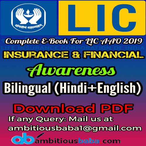 General Awareness Ebook