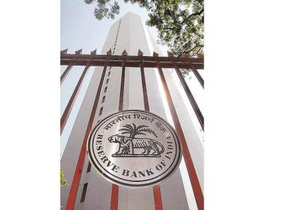 Customer complaints against banks surge 25% in FY18: RBI report