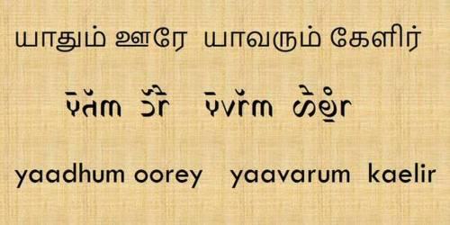 IIT Madras team develops easy OCR system for nine Indian languages