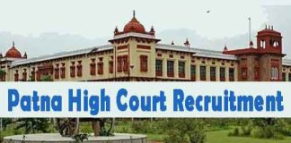 Patna High Court General Mazdoor Recruitment 2019
