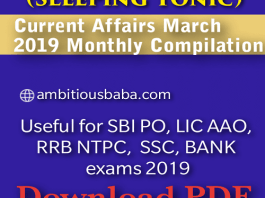 one liner current affairs March 2019 PDF