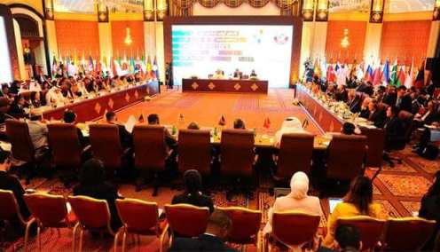 16th ACD Ministerial meeting Held in Doha