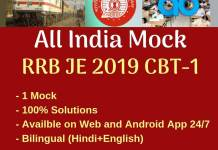 RRB JE CBT-01 All india Mock