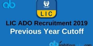 LIC ADO Previous Year Cutoff