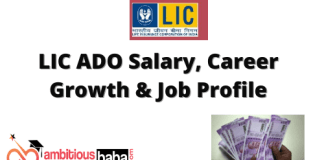 LIC ADO Salary, Career Growth & Job Profile