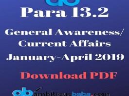 para 13.2 general awareness mcq pdf