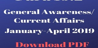 para 13.2 general awareness mcq pdf