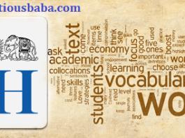the hindu vocab