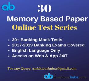 30 Memory Based Paper