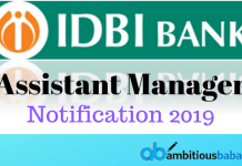 IDBI Assistant Manager 2019 Recruitment