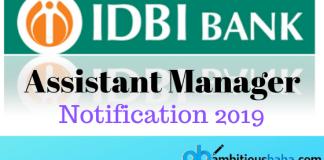 IDBI Assistant Manager 2019 Recruitment
