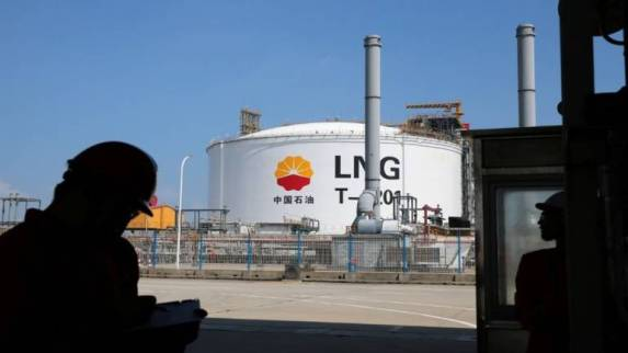 OVL, partners agree to invest $20 billion in Mozambique LNG project