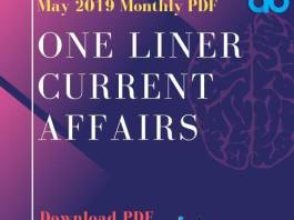 May 2019 One liner current affairs pdf