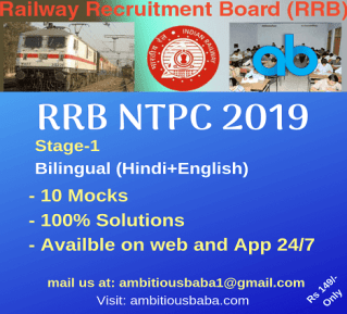 rrb ntpc cbt 1 test series