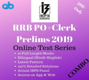 IBPS RRB Test series