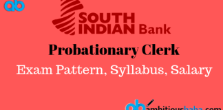 South Indian Bank Clerks salary