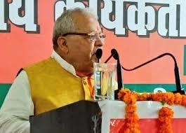 Kalraj Mishra Appointed Himachal Pradesh Governor