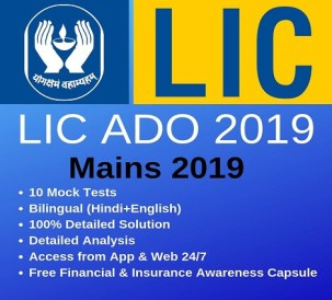 LIC ADO Mains Test Series201905201558291101