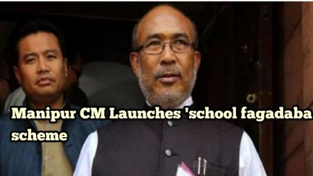 "Manipur CM launches ""School Fagadaba"" scheme for improve infrastructure in government schools"