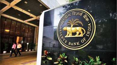 RBI Money Museum promotes people's knowledge of banking system in Kolkata