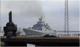 Indian Naval Ship Tarkash reach at Cadiz, Spain