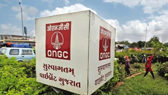ONGC and IOC Appoint New directors