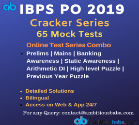 IBPS PO Cracker Series