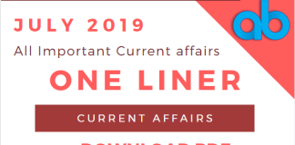 July 2019 one liner current affairs blog