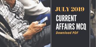 July CA MCQ pdf 2019