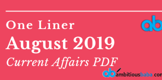 August one liner pdf 2019
