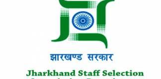 jharkhand SSC