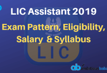 LIC Assistant Exam Pattern