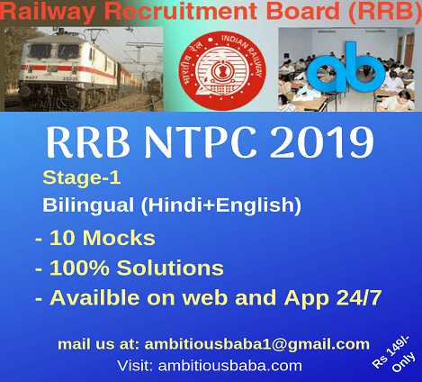 RRB NTPC Stage-1 Test Series