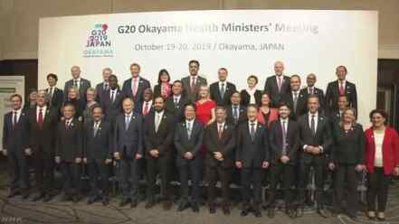G20 Health Ministers' Meeting in Japan