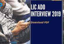 LIC ADO Interview 2019