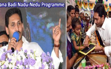 Andhra Pradesh CM Launches 'Nadu-Nedu' Programme