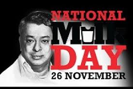 26th November: National Milk Day