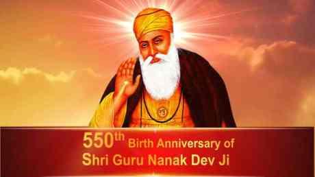 Union HRD Minister Ramesh Pokhriyal 'Nishank' launches 3 books on Guru Nanak Dev Ji